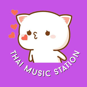 Thai Music Station