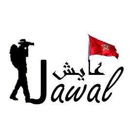 عايش جوال Aich Jawal