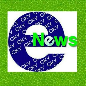 Entertainment news 10000