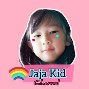 Jaja Kid Channel