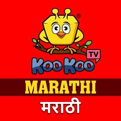 Koo Koo TV - Marathi