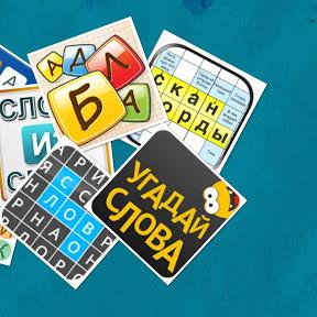 Игры на андроид (головоломки, логические игры)