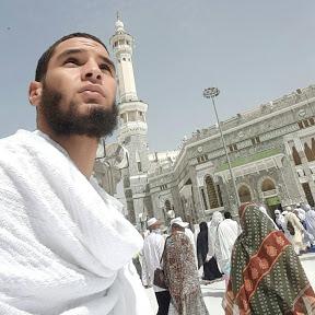الراقي المغربي رشيد أبو اسحاق raki rachid