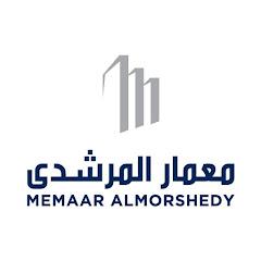 معمار المرشدى - Memaar Al Morshedy