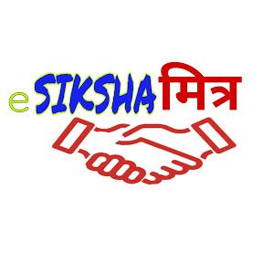 Siksha मित्र