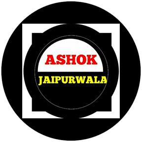 Ashok Jaipurwala