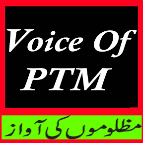 Voice Of PTM