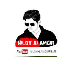 Niloy Alamgir Films (NAF)