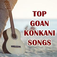 TOP GOAN KONKANI SONGS