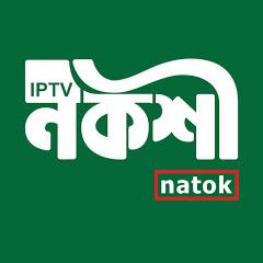 Nokshi TV Natok