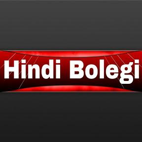 Hindi Bolegi