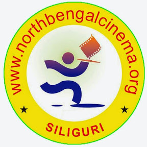 North Bengal Cinema