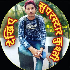 Rajkumar Shukla