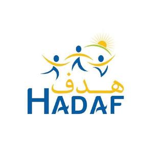 هدف - Hadaf