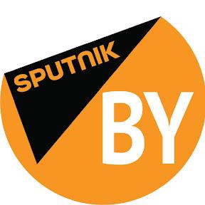 Sputnik Беларусь