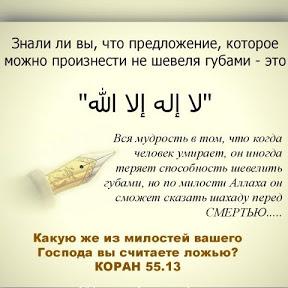 Мухаммад Ислам