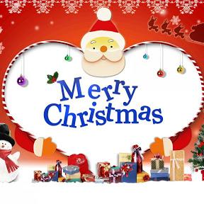 Рождество и Новый год, круглый год !