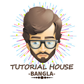 Tutorial House