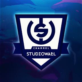 ستوديو وائل - Studio Wael