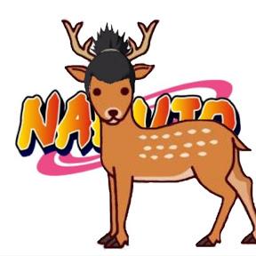 8代目火影鹿マル
