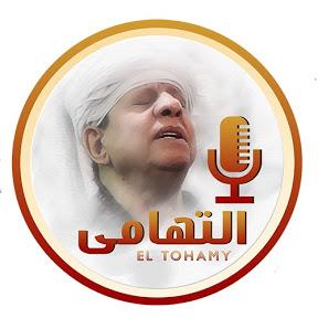 ياسين التهامي - Yassein Eltohamy