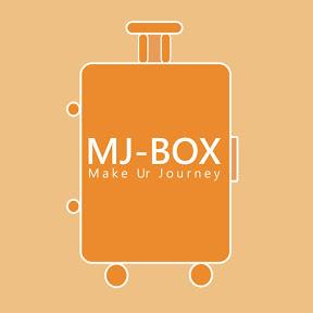 MJ-BOX行李箱專賣店