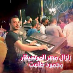 محمود طلعت فريق الشطار