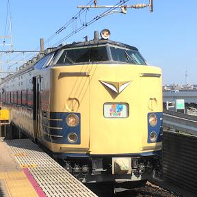 列車併走動画チャンネル