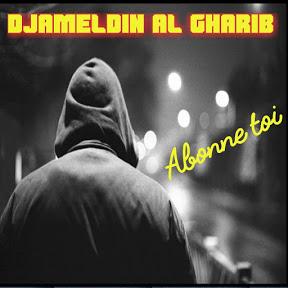 Djameldin Al Gharib