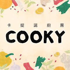 COOKY卡提諾廚房