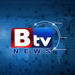 Btv News Kannada Ɩ ಬಿಟಿವಿ ನ್ಯೂಸ್ ಕನ್ನಡ