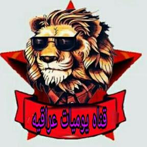 الملكخ ٩