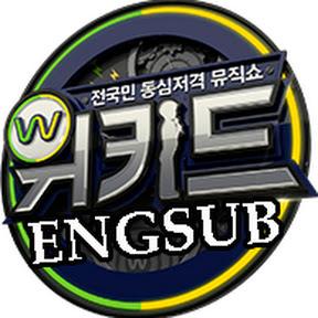 [ENGSUB] #WEKID #위키드