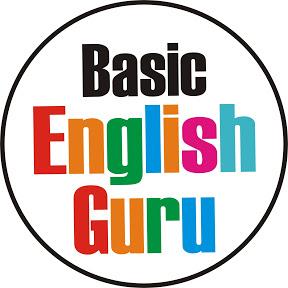 Basic English Guru
