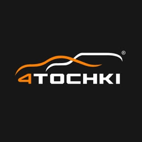 Шины и Диски 4точки - Wheels & Tyres 4tochki.ru