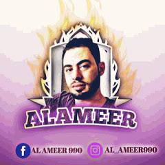 Al AMEER990 الامير