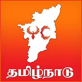 Yc TamilNadu Yc தமிழ்நாடு