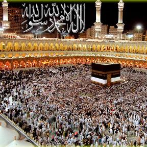 Belajar Islam Ahli Sunnah Wal Jamaah