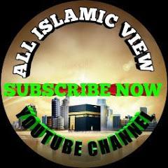 ALL ISLAMIC VIEW