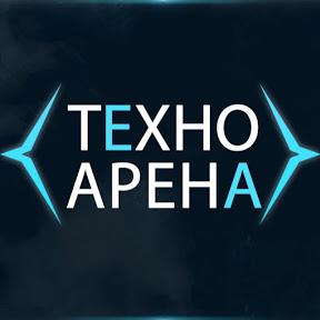 Техно Арена