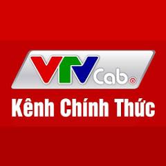 VTV Cab Tin Tức