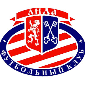 ФК «Лида»   FC Lida