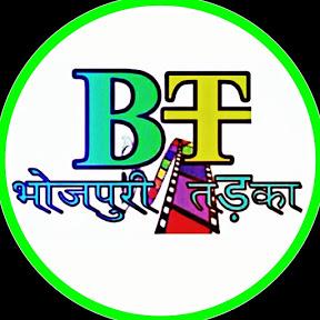 Bhojpuri Tadka Hai