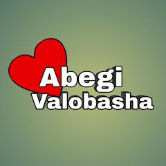 Abegi Valobasha