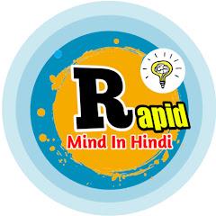 Rapid Mind in Hindi