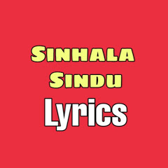 Sinhala Sindu Lyrics
