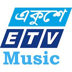 ETV Music