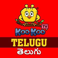 Koo Koo TV - Telugu