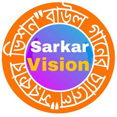Sarkar Vision