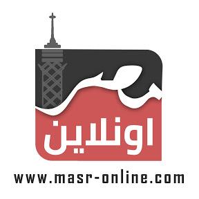 مصر اونلاين Masr Online